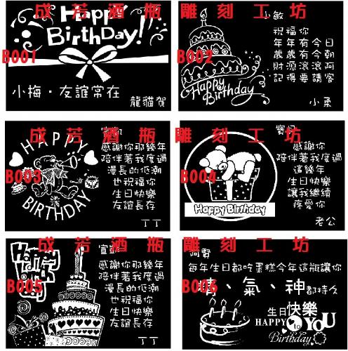 圖騰紅酒珍藏系列